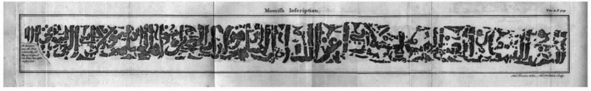Moorish Inscription Image